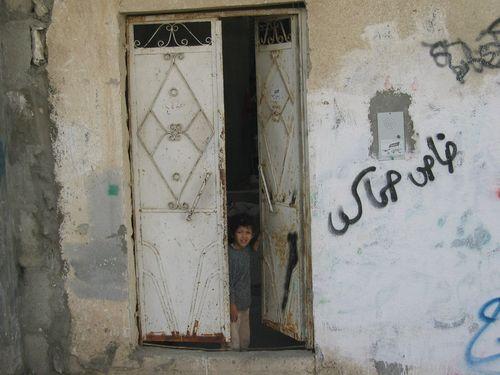 Gaza 2005